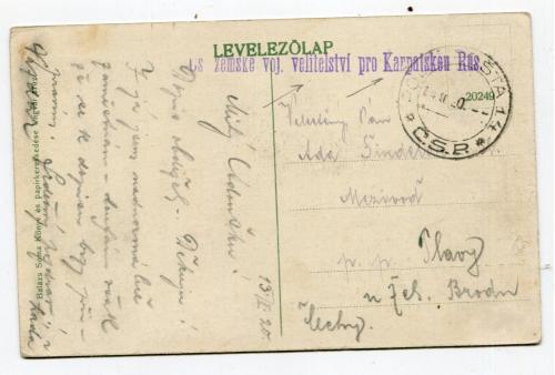 Поштівка Ужгород. Штамп Карпатська Русь. 1920 р.