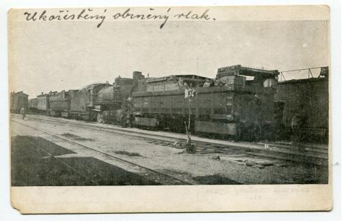 Поштівка Захоплений бронепоїзд 1918 р. Чеський Леґіон.