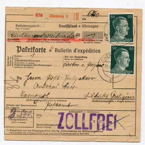 ІІІ Райх квитанція 1943 р.