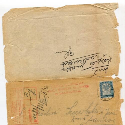 Самбір Судова постанова 1936 р.