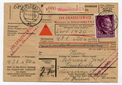 Теребовля, Галичина 1944 р. Поштове відправлення.