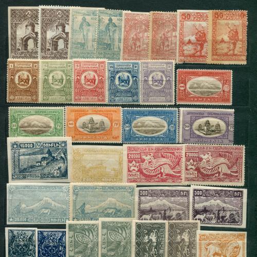 Вірменія 20-ті роки 20-го ст. Комплект.