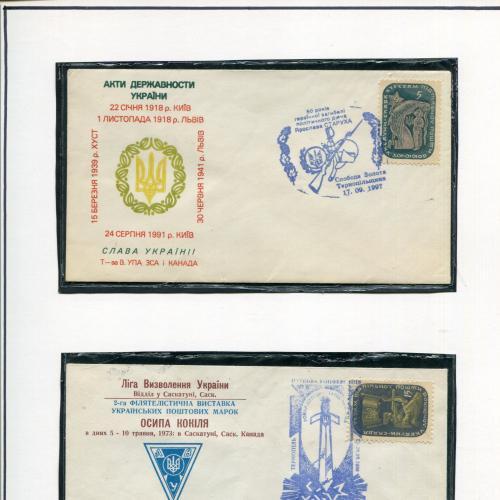 Виставковий лист Акти Державності і Ліга Визволення України.