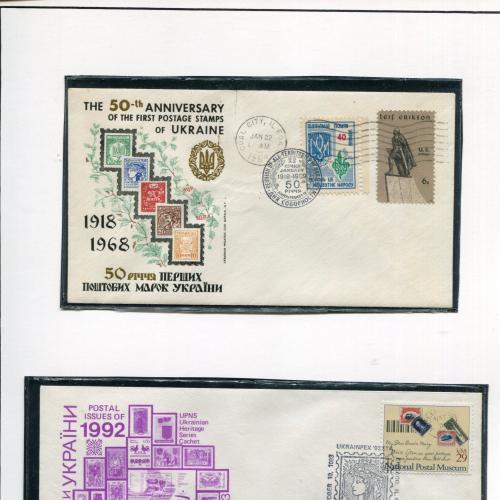 Виставковий лист Поштові марки України