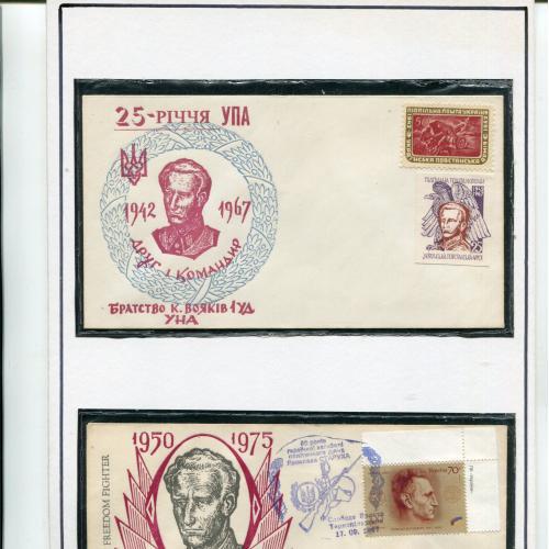 Виставковий лист Тарас Чупринка