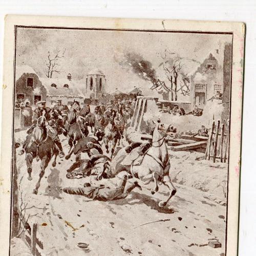 Віткритка Поразка козаків. Польова пошта. 1915 р. Червоний Хрест.