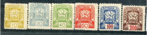 Закарпатська Україна 6 марок.