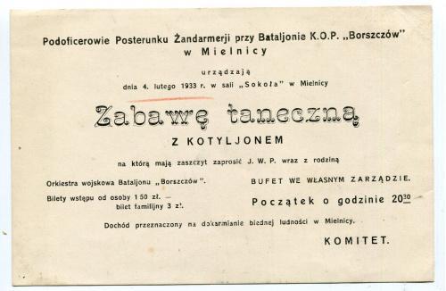 Запрошення на танці для підофіцерів жандармерії. 1933 р.