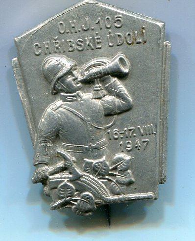 Значок Пожежник 1947 р.