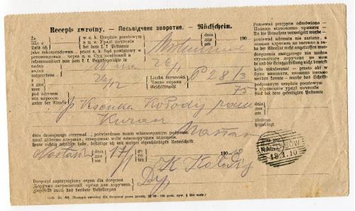 Зворотнє посвідчення Настасів, Микулинці 1910 р.
