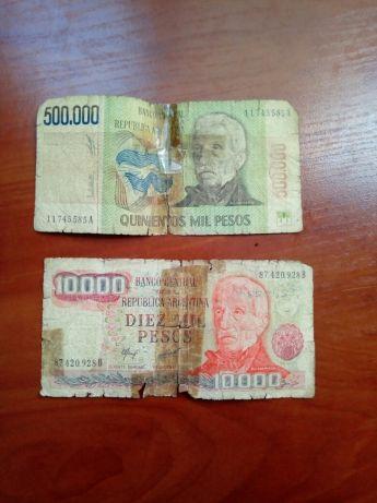 Боны Аргентины 76-83