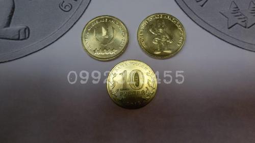 Новинка! Комплект монет Универсиада в Красноярске - 2019г. 10 рублей