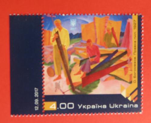 марка Богомазов 2017