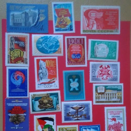 Набор марок СССР 24 штуки