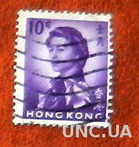 Гонконг 1962 стандарт