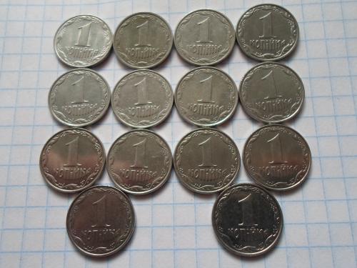1 копейка погодовка 1992-2012 . 14 монет.состояние