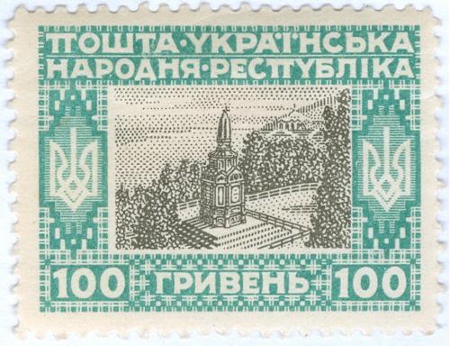 2. Абкляч. Віденська серія, зелена марка номіналом 100 грн