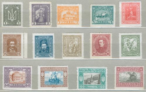 1. Віденська серія 14 марок. Стан люкс. (Філателія)