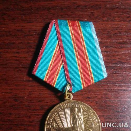 Медаль 1500 летие Киева СОСТОЯНИЕ!!!