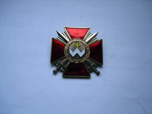 Орден Богдан Хмельницкий III степени ( обр. 1999 год,ранний тип )+ Чистый документ.