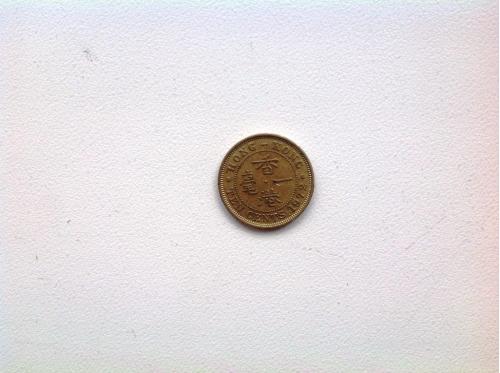 Гон Конг 10 центов 1972
