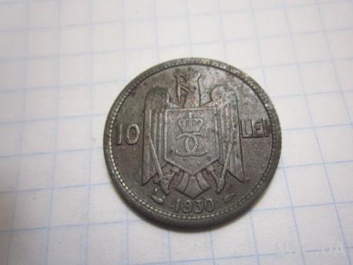 10 лей 1930 год. №2