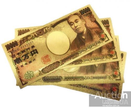 10000 Йен Япония , золотая фольга