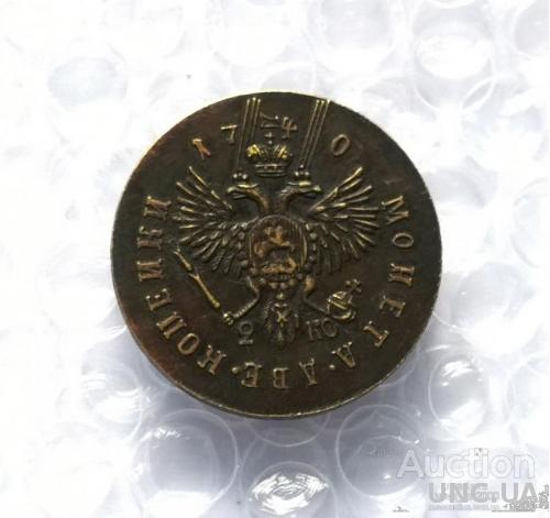 2 копейки  1740 год  Иван 3