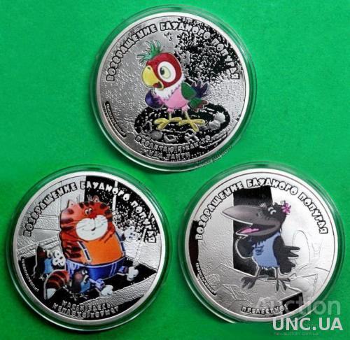 """5  долларов 2012 года Острова Кука """"Возвращение блудного попугая"""" Попугай Кот Ворона 3 шт."""