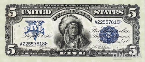 5 долларов США 1886 год
