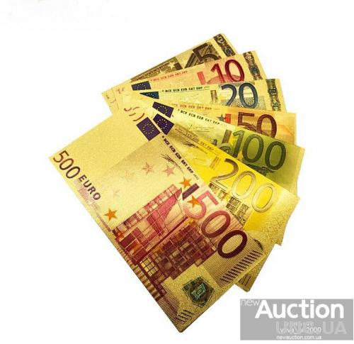 Евро Банкноты  5 10 20 50 100 200 500 ЕВРО Золотая фольга (7 штук)