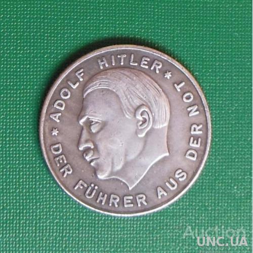 Германия Adolf Hitler . Führer aus der Not
