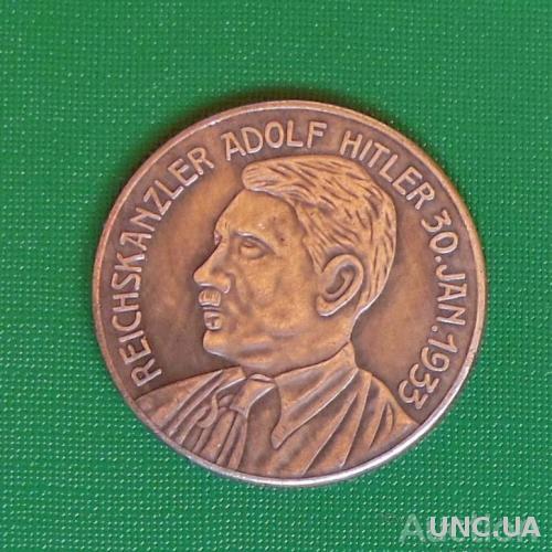 Германия Nationale Schiessen настольная медаль Основания Третьего рейха