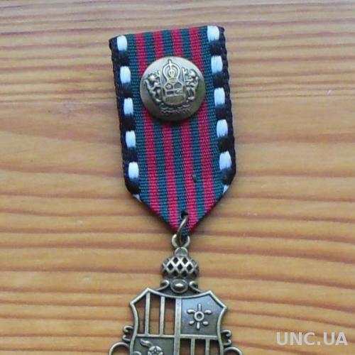 медаль фрачная