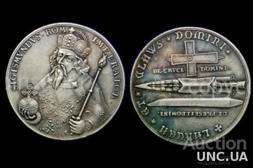 Медаль Сигизмунд 1 Люксембург император Священной Римской империи