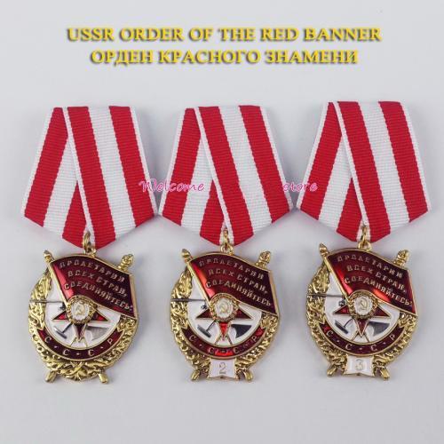 орден БЧП  1-2-3 нагородження (копії )