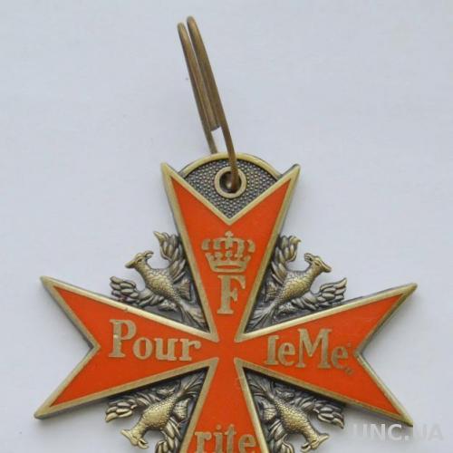 Орден  «Pour Le Merite» красный