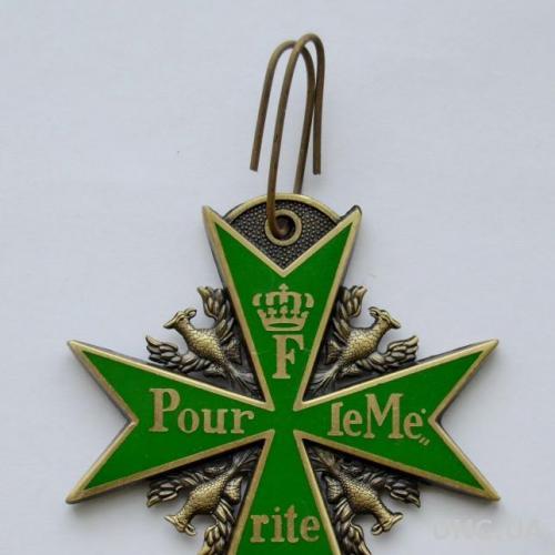 Орден  «Pour Le Merite» зеленый