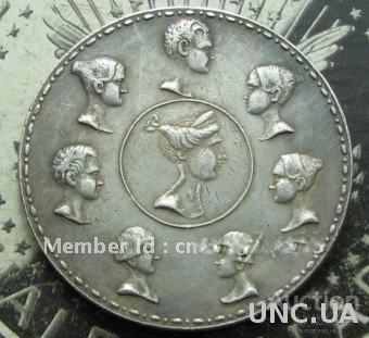 полтора рубля 10 злотых  1836 год Семейный