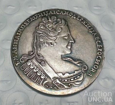рубль 1733 год Анна