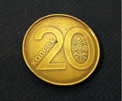 Беларусь 20 копеек 2009 год 3.7g, ø 20.35mm В Коллекцию!! Отличный Сохран!!!
