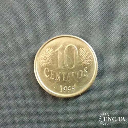 Бразилия  10 СЕНТАВО  1995 г,Отличный  Сохран!!