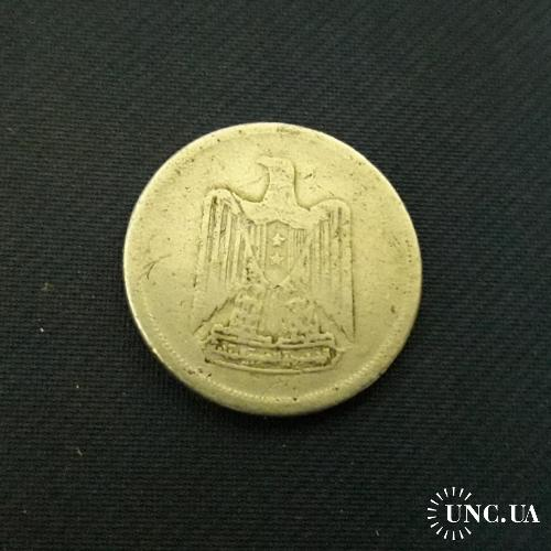 Египет 10 МИЛЛИМ 1967 год.  1.5g, ø 23mm