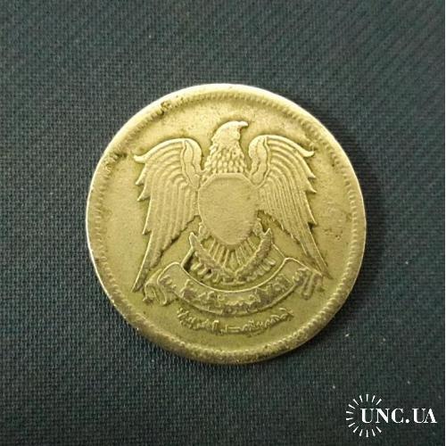 Египет 10 МИЛЛИМ 1972г.  6g, ø 27mm