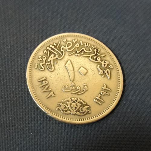 Египет 10 ПИАСТРОВ 1972г. 6g, ø 27mm Отличное Состояние!!!