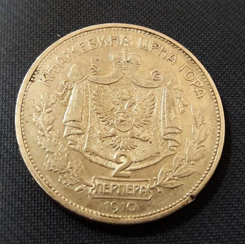 Королевство Черногория 2 ПЕРПЕРА 1910 г. Серебро 0.835, 10g, ø 27mm Хорошее состояние!Король Никола!