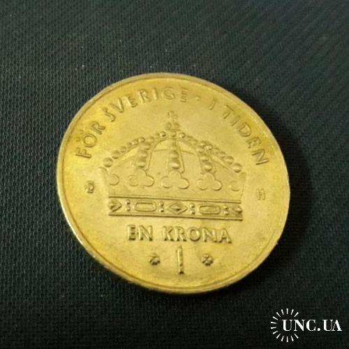 Швеция 1 Крона  2004 г. 7g, ø 25mm Отличный  Сохран!!! Король Карл XVI Густав