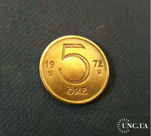Швеция 5 эре  1972 г. Бронза, 2.68g, ø 18mm Отличный  Сохран!!!