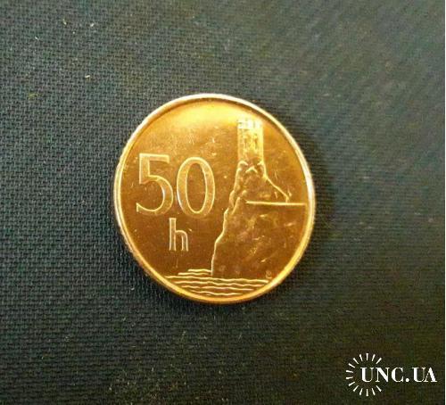 Словакия 50 геллеров 1996 г.   2.8g, ø 18.75mm Отличный Сохран!
