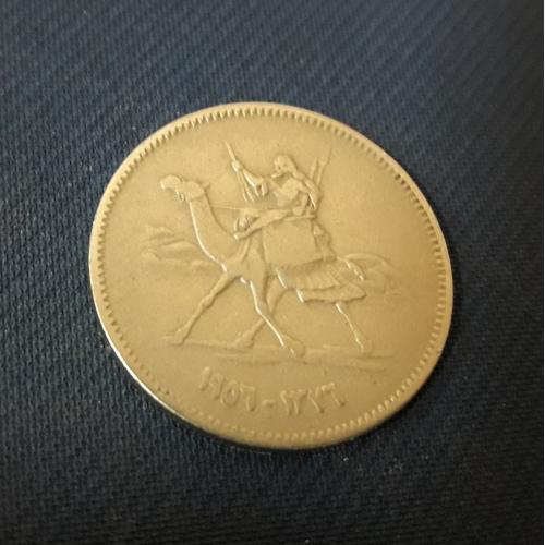 Судан 5 киршей 1956 г, 5g, ø 24mm Хороший сохран!! !!Нечастая